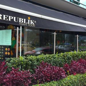 Republik (Salitre)