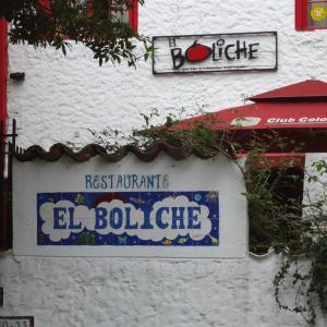 El Boliche (Quinta Camacho)
