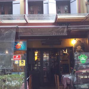 La Tienda de Café