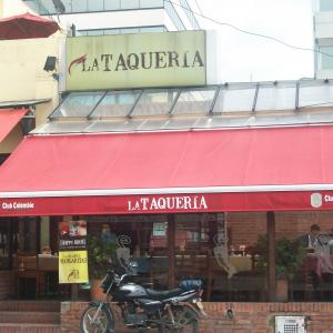 La Taquería (Parque 93)
