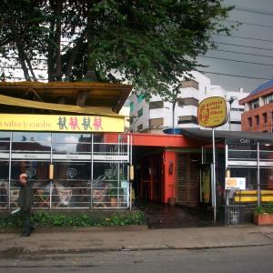 Galeria Café Libro (Parque de La 93)