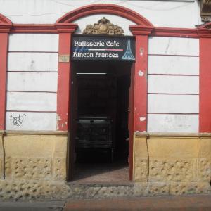 Rincón Frances