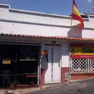 El Valencia