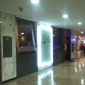Salón Cantón (Ccct)