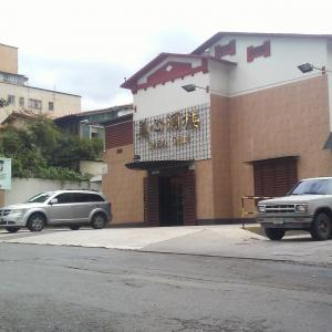 Casa Deli