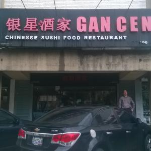Gan - Cen