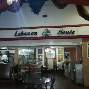 Lebanon House