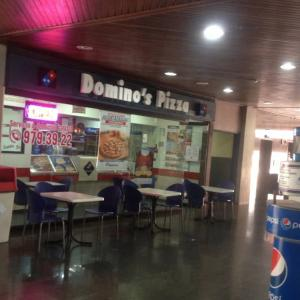 Domino`s Pizza (Santa Fe)