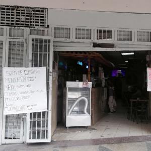Foto de Av Bolivar Restaurante