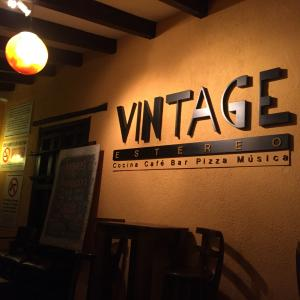 Vintage Estereo