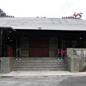 La Pagoda (Santa Monica)