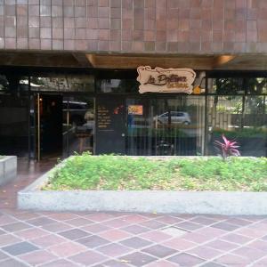 La Patana Cultural (Altamira)