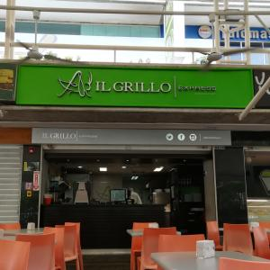 Il Grillo Express (Valle Arriba)