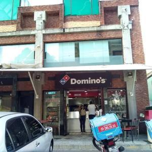 Domino`s Pizzas (C.C. Las Cúpulas)