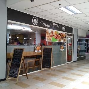 Burger Center