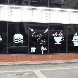 Elvia's Cafe