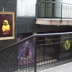 El Teatro Bar