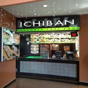 Ichiban (Plaza Las Américas)