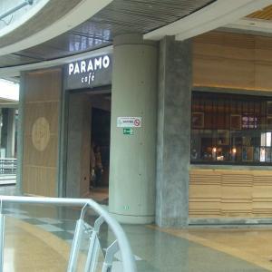 Paramo Café (C. C. Sambil)