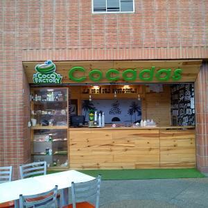 Sin Coco No Hay Paraiso (C. C. Galerias Avila)