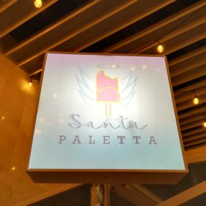 Santa Paletta