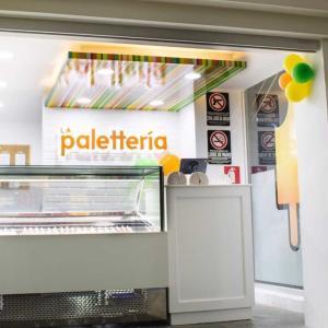La Paletteria (Altamira)
