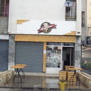 Foto de La Paletería (Av. O`Higgins)