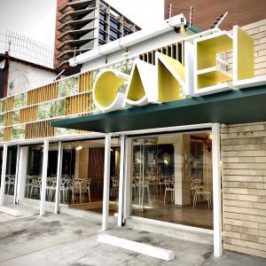 Canel Restaurante