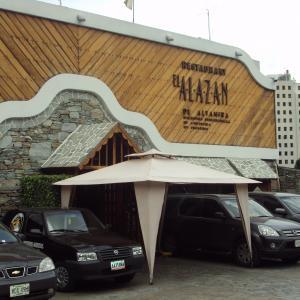 El Alazán