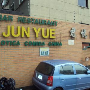 Jun Yue