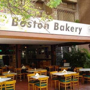 Boston Bakery (Los Palos Grandes)