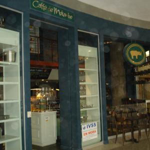 Caffee Mokambo (La California Norte)