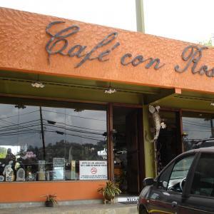 Cafe Con Rosas