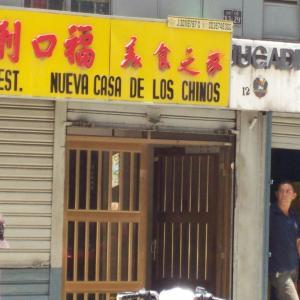 La Nueva Casa de Los Chinos