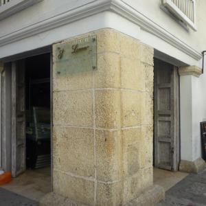 San Lorenzo Gelateria
