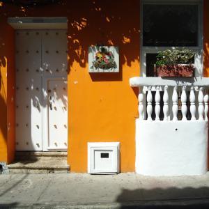 La Cocina Cartagena
