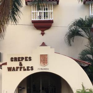 Crepes & Waffles (Bocagrande)
