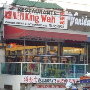 King Wah